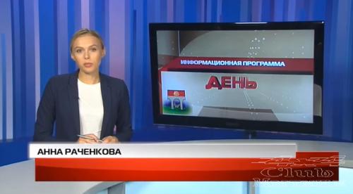 Первый Мытищинский о Джип Триале в Жостово.